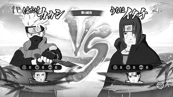 re-ultimate ninja 4